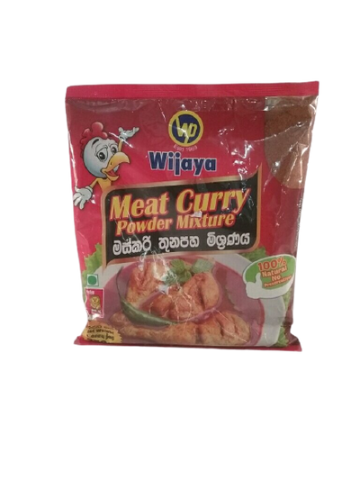 Meat Curry powder Mixture