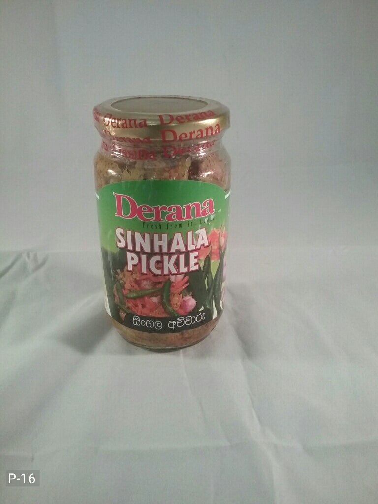 Sinhala Pickle