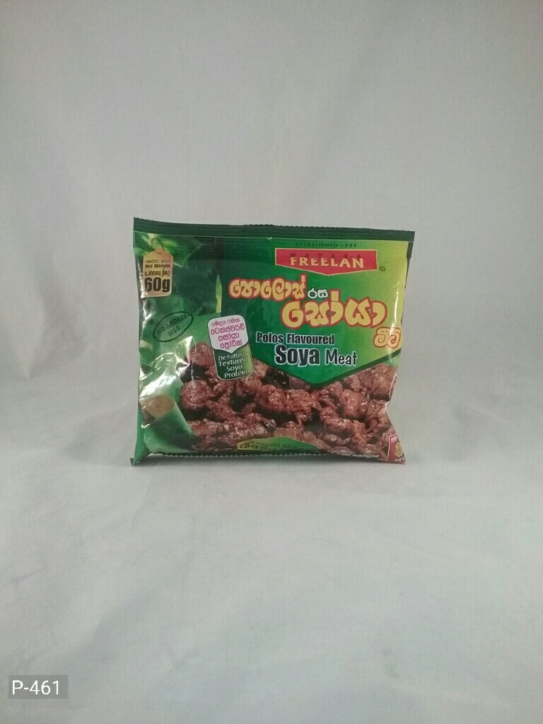Polos Flavoured Soya Meat
