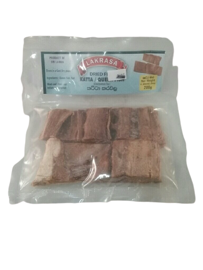 Katta/Queen dry Fish packet