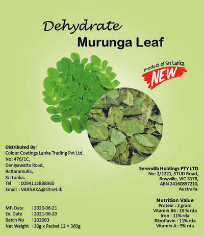 Dehydrated Murunga Leaves