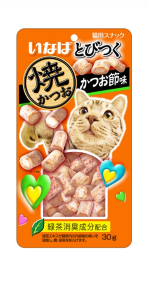 Ciao Soft Bits Mix Tuna & Chicken Fillet Dried Bonito Flavour Cat Treats