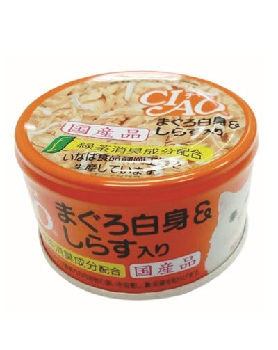 Ciao Chicken Fillet with Shirasu in Jelly Canned Cat Food