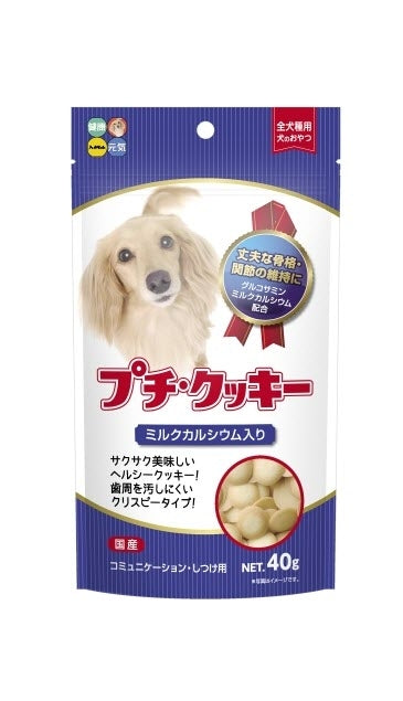 Petite Cookie with Milk Calcium Dog Treats