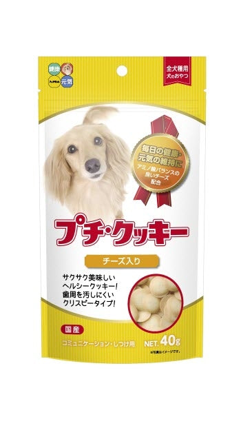 Petite Cookie with Cheese Dog Treats