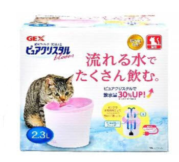 Gex Pure Crystal Drinking Bowl For Cat