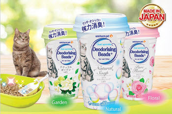UniCharm Deodorant Beads for Cat Litter