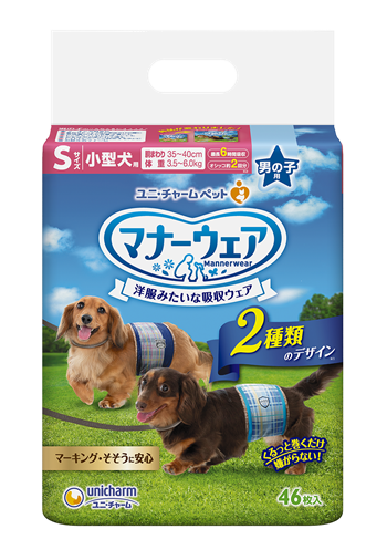 Unicharm Pet Manner Wear Dog Diaper Male