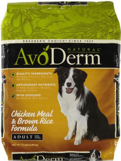 Avoderm Natural Chicken Meal and Brown Rice Dry Dog Food