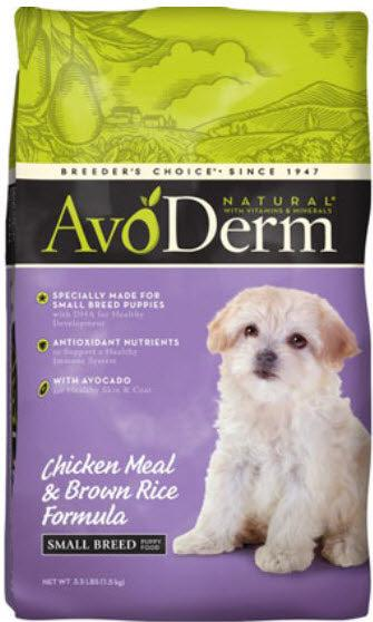 AvoDerm Natural Small Breed Puppy Formula Dry Dog Food