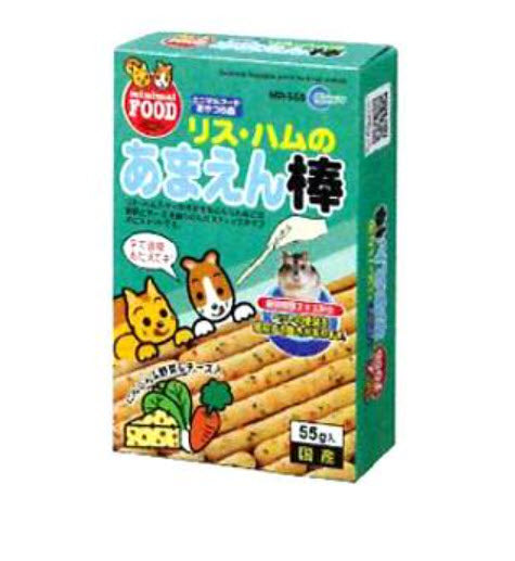 Marukan Hamster Cheese and Vegetables Sandwich Treats