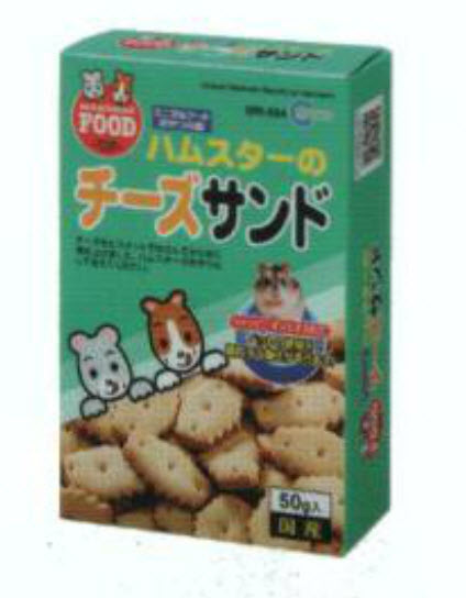 Marukan Hamster Cheese Sandwich Treats