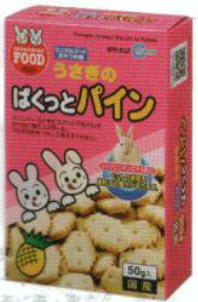 Marukan Pineapple Sandwich Treats