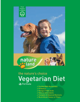 Nature Land Vegetarian Dog Food