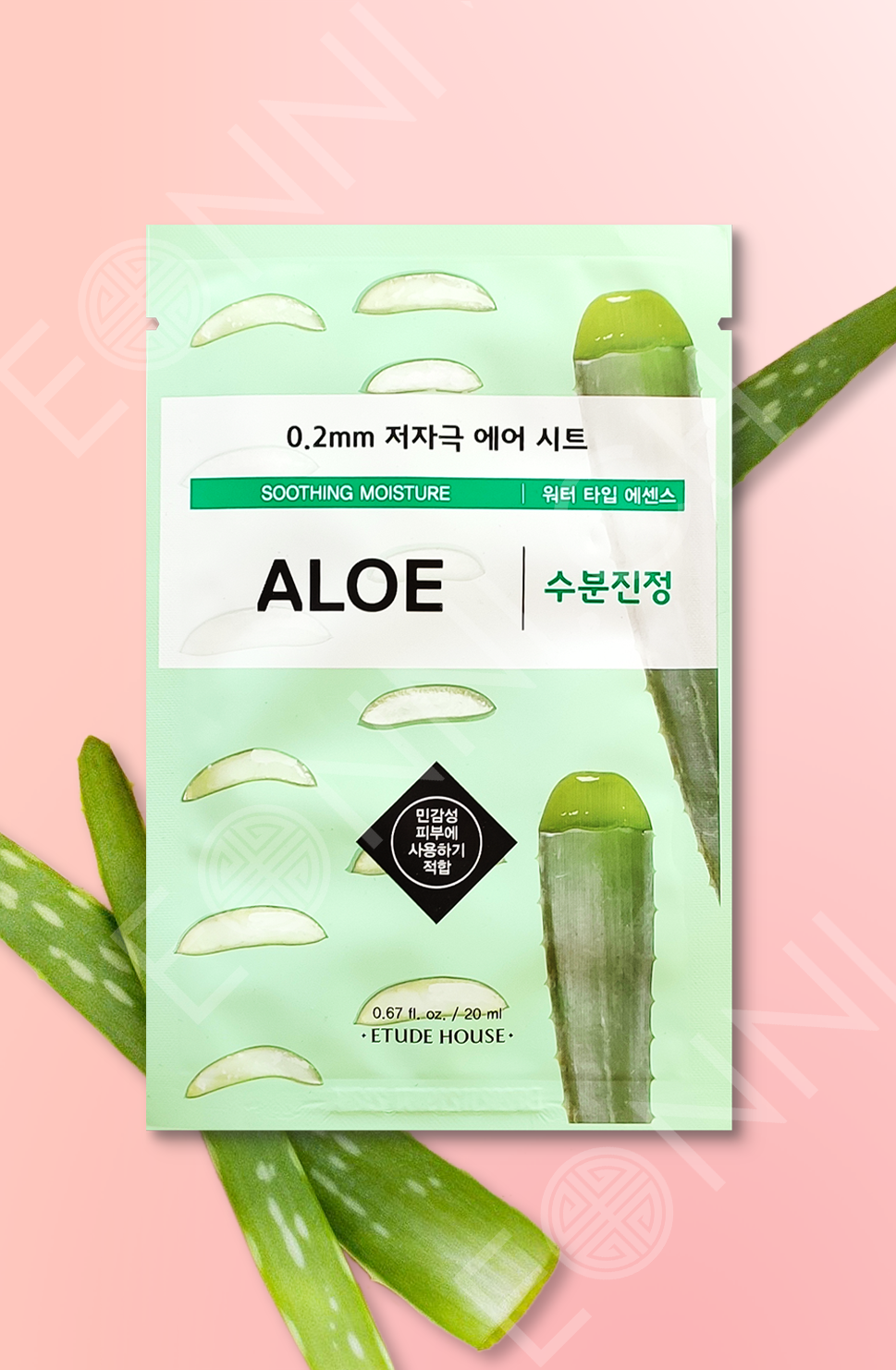 Etude House 0.2mm Therapy Air Mask Aloe Tuchmaske