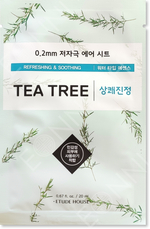 Etude House 0.2mm Therapy Air Mask Tee Baum Tuchmaske