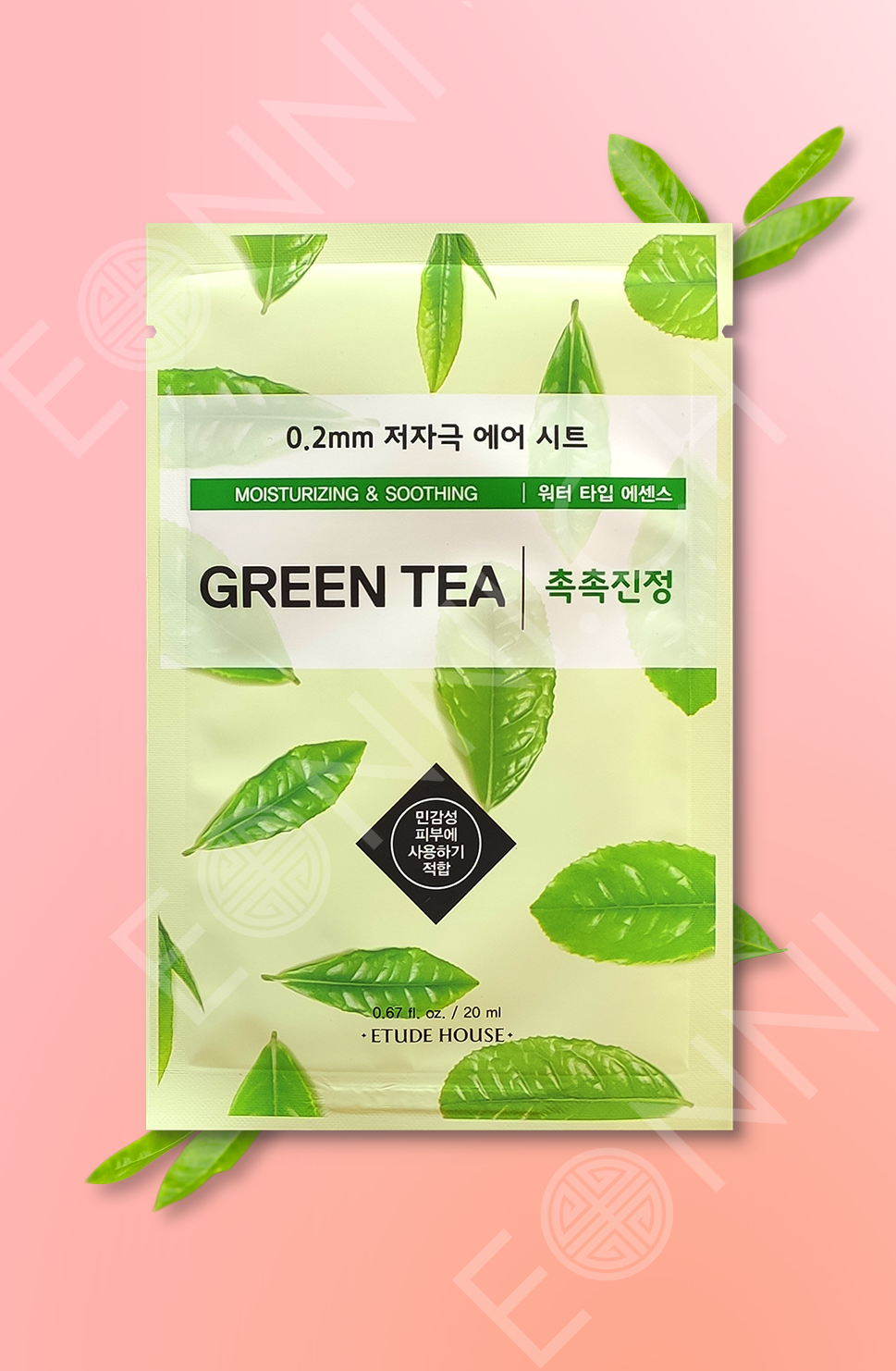 Etude House 0.2mm Therapy Air Mask Grüntee Tuchmaske