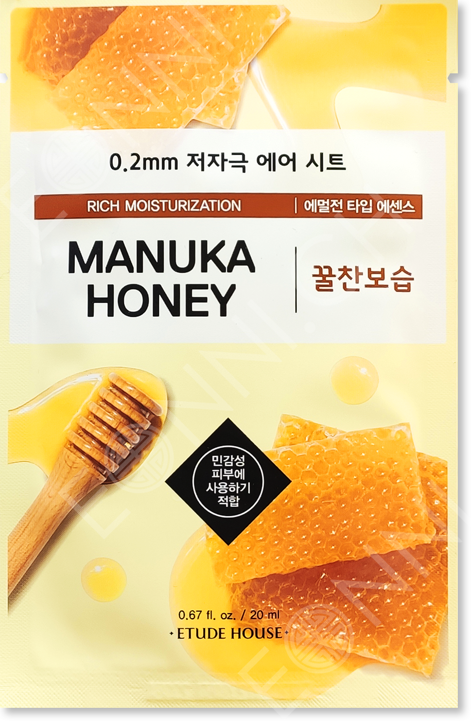 Etude House 0.2mm Therapy Air Mask Manuka Honig Tuchmaske