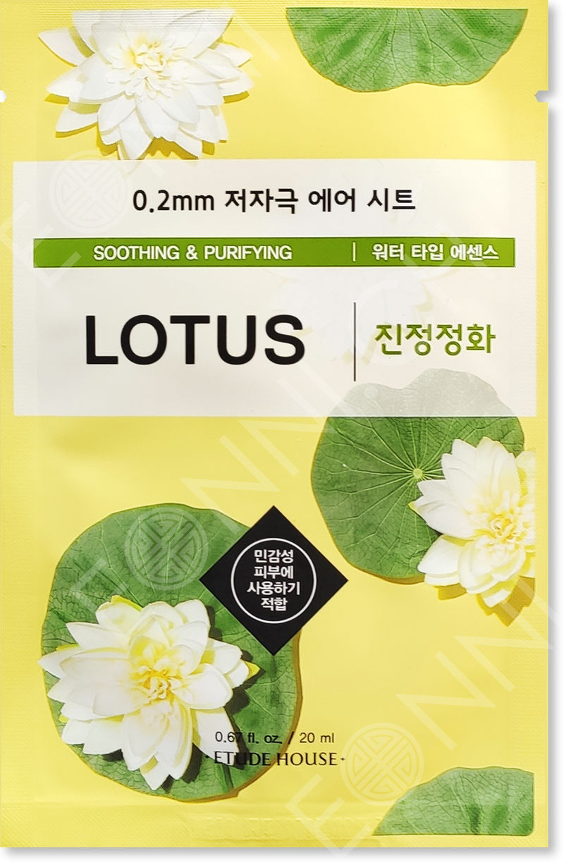 Etude House 0.2mm Therapy Air Mask Lotus Water-Type Sheet Mask