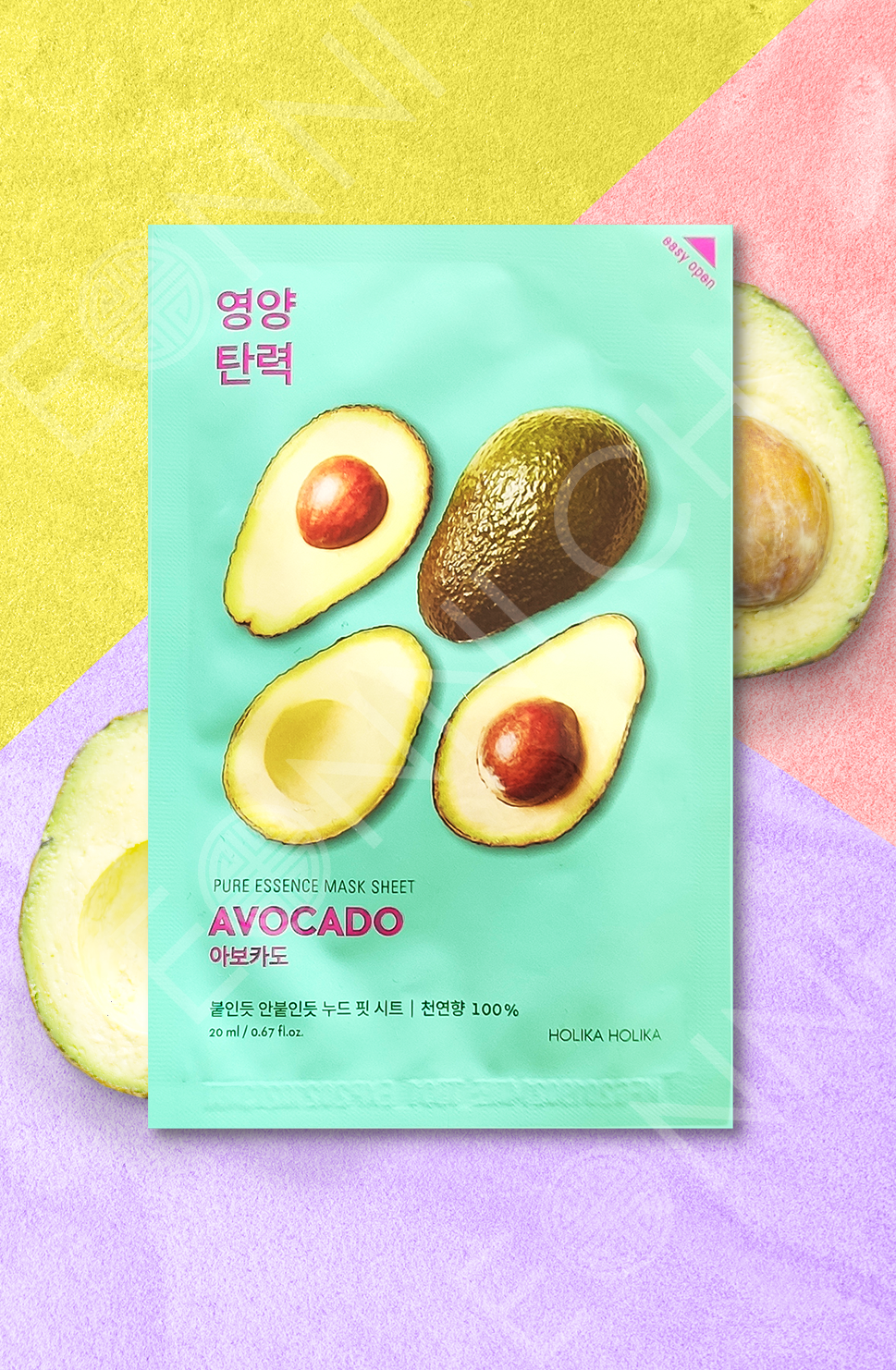 Holika Holika Pure Essence Mask Sheet Avocado Tuchmaske