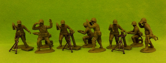 Expeditionary Force World War II US Mortar Section with Netted Helmets