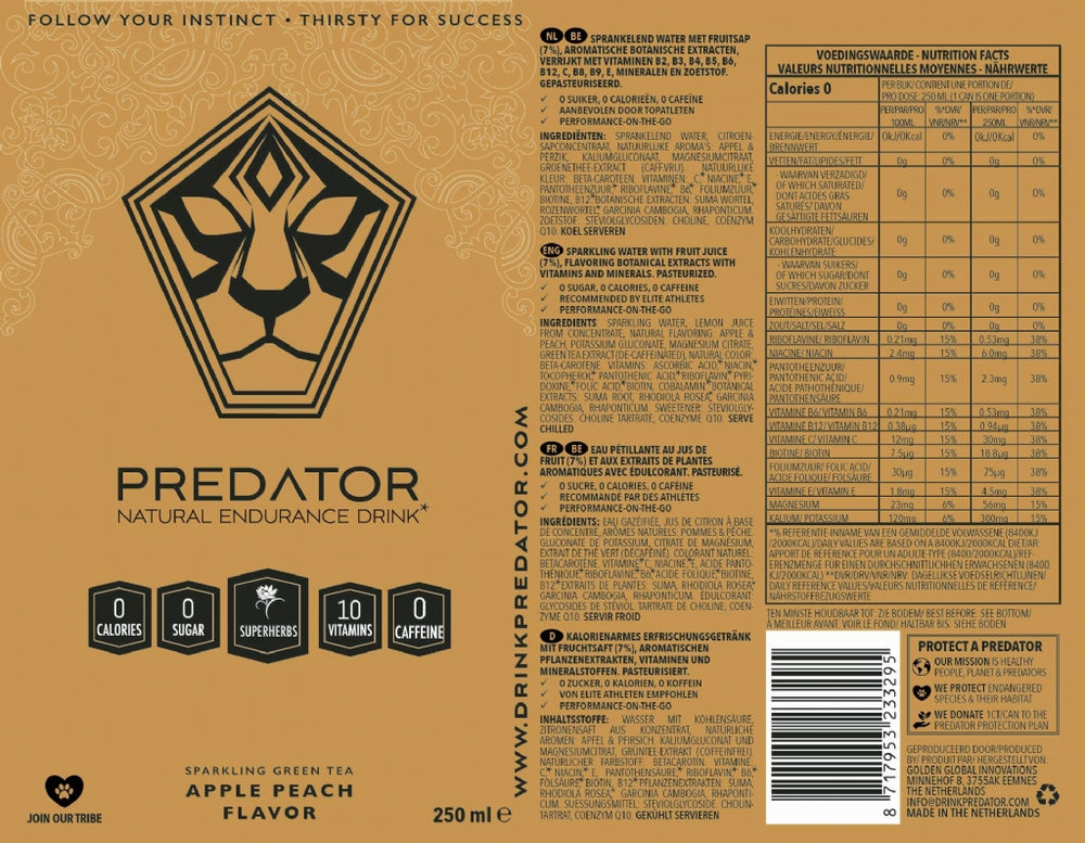 PREDATOR ENDURANCE GOLD 12-PACK