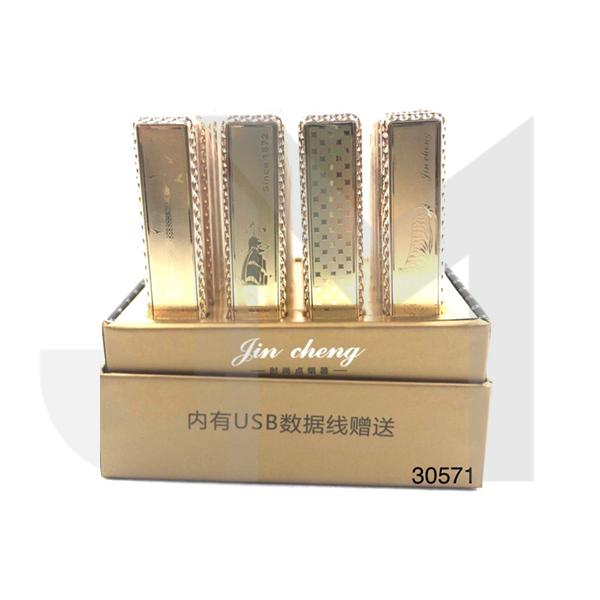 20 x USB Gold Laser Lighter Display Pack - 30571