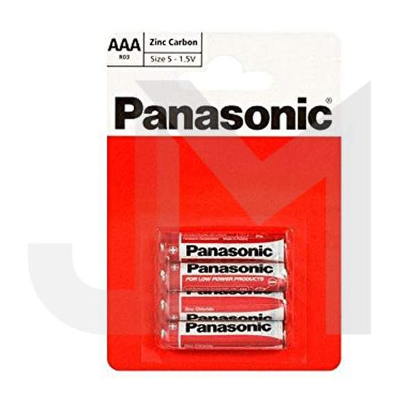Panasonic AAA 1.5V Battery