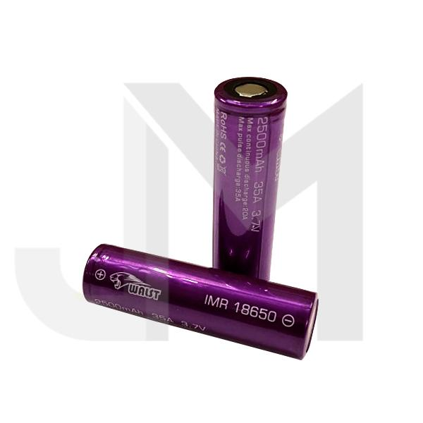 Walst 18650 Battery 2500mAh 35A