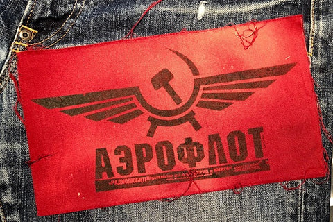 Aeroflot Patch