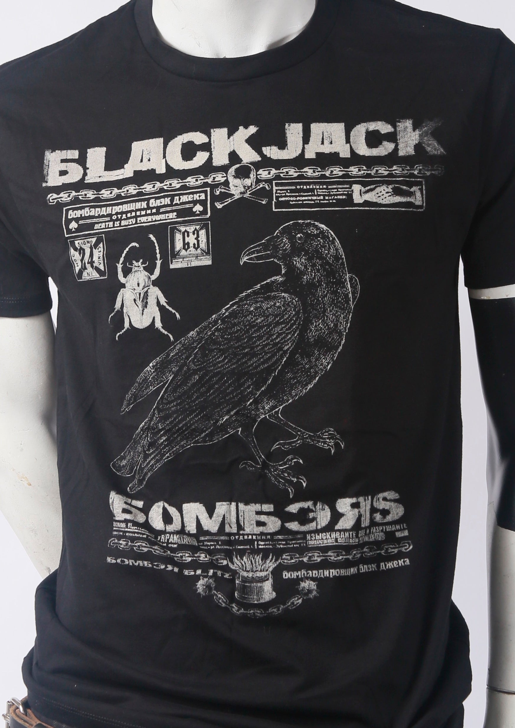BlackJack Bombers Men's Tee