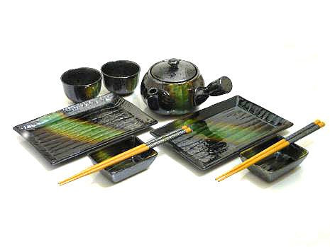 9 Piece Green-Passage Sushi and Tea Set for Two