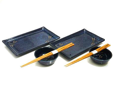 Yakyo - Japanese Sushi Set for Two