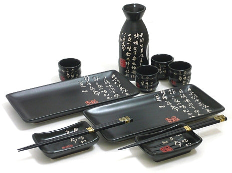11 PC Black Chinese Script Sushi and Sake Set