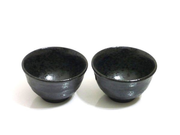 Black Mist Bowl Set