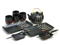 11 Piece Black Script Sushi and Tea Set