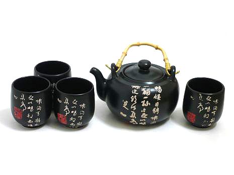 Black Script Tea Set