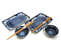 Star-Bright Blue Sushi Set for Two