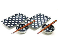 Porcelain Blue Trellis Sushi Set for Two