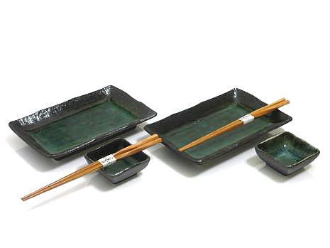 Dark Green Sushi Set for Two