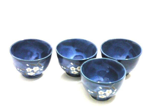 4 pc Indigo Dream Tea Cup Set