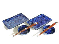 Misato Sushi Set for Two