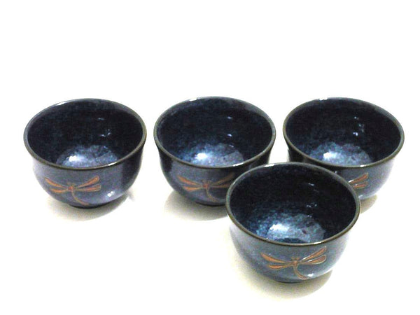 4 pc Sapphire Dragonfly Tea Cup Set