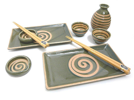 9 PC Uzushio Green Sushi and Sake Set