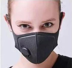 Padded Filter Anti Virus Mask