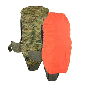 G2RC Small Reversible Rain Cover