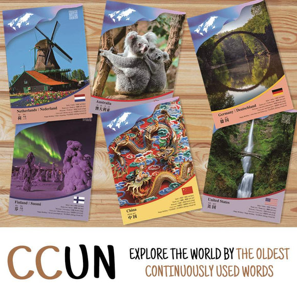 Chinese Character CCUN Postcards