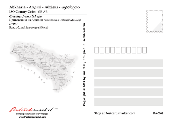 Asia | Abkhazia MOTW - states with limited recognition - top quality approved by www.postcardsmarket.com specialists