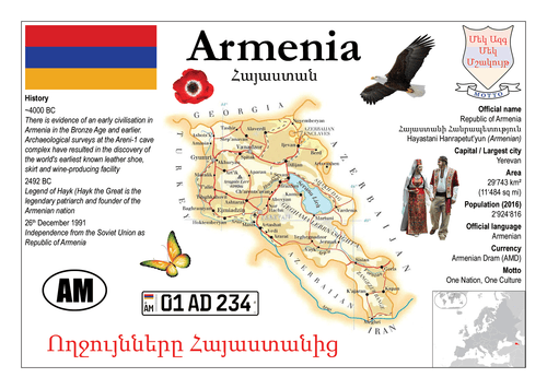 Asia | Armenia MOTW - top quality approved by www.postcardsmarket.com specialists