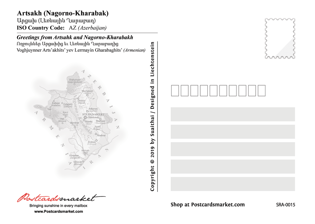 Artsakh (Nagorno-Karabakh) MOTW - states with limited recognition - Postcards Market